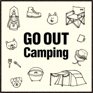GO OUT Camping